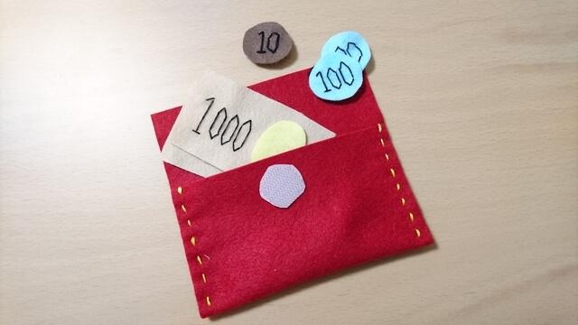 お金とお財布セット 手作り フェルト,赤ちゃんおもちゃ,手作り,フェルト