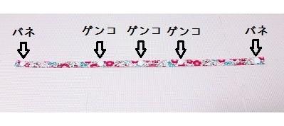 ボタン付きの布,トイストラップ,作り方,ハンドメイド