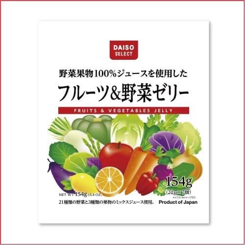 フルーツ&野菜ゼリー,ダイソー,食品,