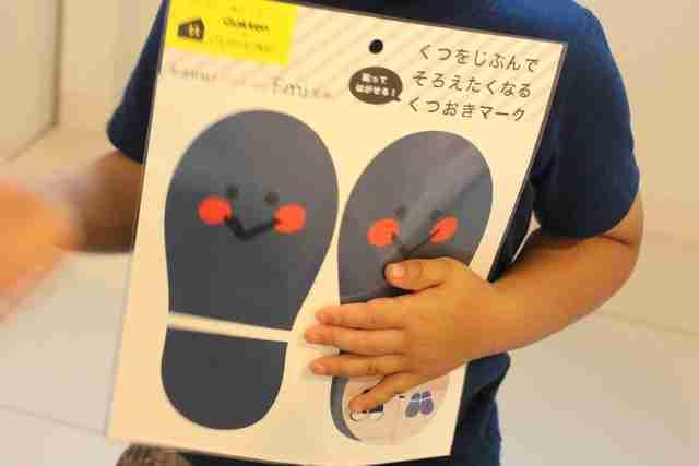 「靴おきマーク」の購入体験談,ourhome,emi,