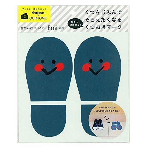 学研ステイフル OURHOME おかたづけ育 靴おきマーク ブルー AM08062,ourhome,emi,