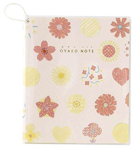 OYAKO NOTE はな ([バラエティ]),交換ノート,親子,
