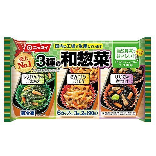 3種の和惣菜 90g ニッスイ 冷凍食品,お弁当,冷凍食品,