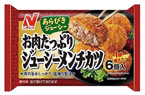 ニチレイお肉たっぷりジューシーメンチカツ 126g×24袋,お弁当,冷凍食品,