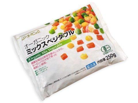 冷凍野菜 有機JAS オーガニック冷凍ミックスベジタブル MUSO 250g,お弁当,冷凍食品,