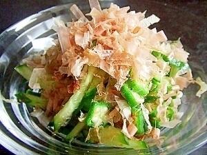 おくらときゅうりの簡単サラダ,レシピ,オクラ,