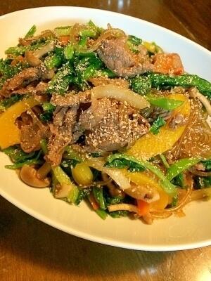 野菜がたっぷり☆チャプチェ,牛肉,お弁当,