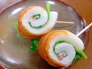 竹輪*大葉と梅マヨ巻き,お弁当,ちくわ,