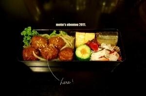 お弁当☆残ったハンバーグで!中華風揚げ団子☆,お弁当,ミートボール,
