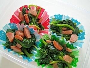 お弁当に☆ほうれん草とウインナーの炒め物♪,お弁当,野菜炒め,