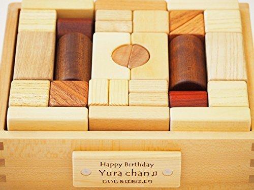 木のおもちゃSoopsori(スプソリ) 積み木いっぱいセット2段66ピース,飾りつけ,ケーキ・プレゼント,誕生日お祝い