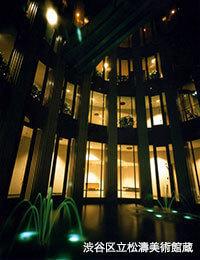 渋谷区立松濤美術館,東京,美術館,イベント