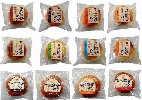 天然酵母パン 12個セット,海水浴,持ち物,