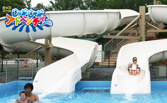 東武動物公園 東武スーパープールの親子スライダー,スライダー,プール,関東