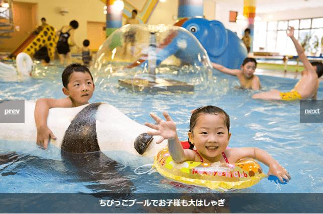第一滝本館のプール,プール,北海道,スライダー