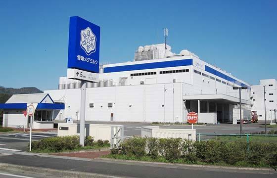 雪印メグミルク(株)京都工場,関西,工場見学,おすすめ