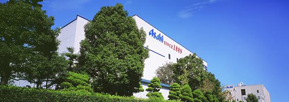 アサヒビール吹田工場,関西,工場見学,おすすめ