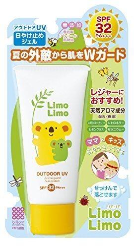 明色化粧品 リモリモ アウトドアUV 50g,グッズ,おでかけ,暑さ対策