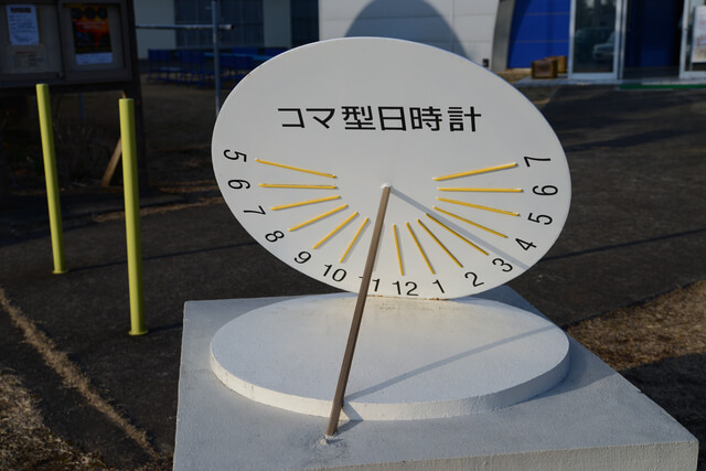 日時計,ハンドメイド,時計,