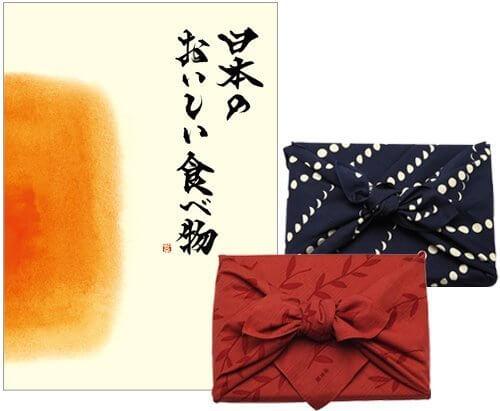 CONCENT 【風呂敷包み】日本のおいしい食べ物 グルメカタログギフト 茜コース 風呂敷柄(紺【ひと月】),出産祝い,食べ物,