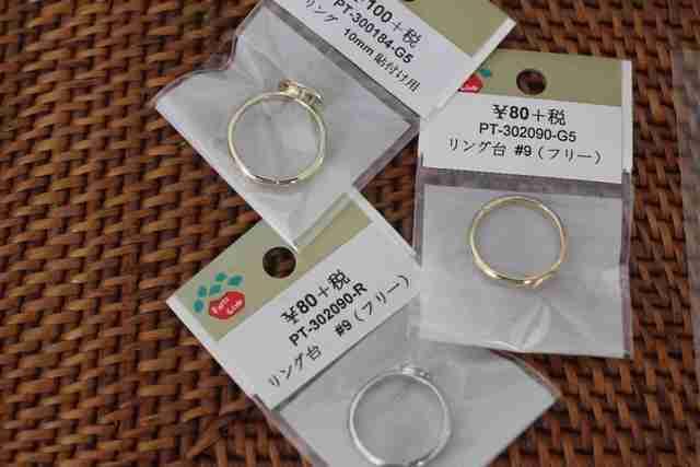 指輪のパーツ,パーツクラブ,指輪,100均