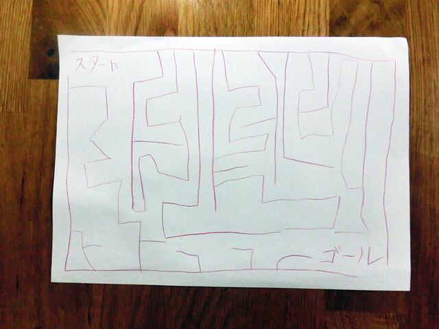 迷路の作り方3,迷路,作り方,