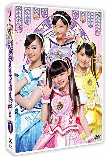 魔法×戦士 マジマジョピュアーズ! DVD BOX vol.1,マジマジョピュアーズ,おもちゃ,