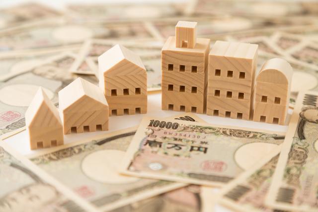 不動産投資,教育資金,お金,投資