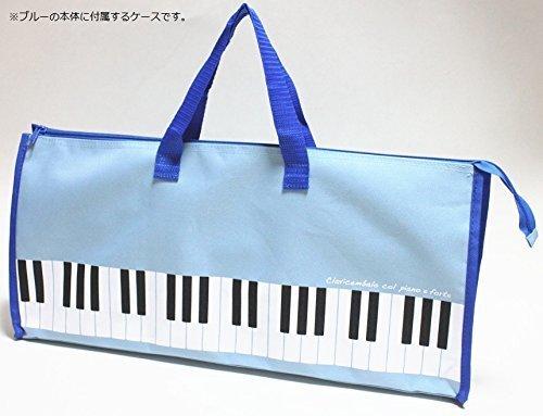 鍵盤ハーモニカ用ソフトケースB,ピアニカ,ケース,