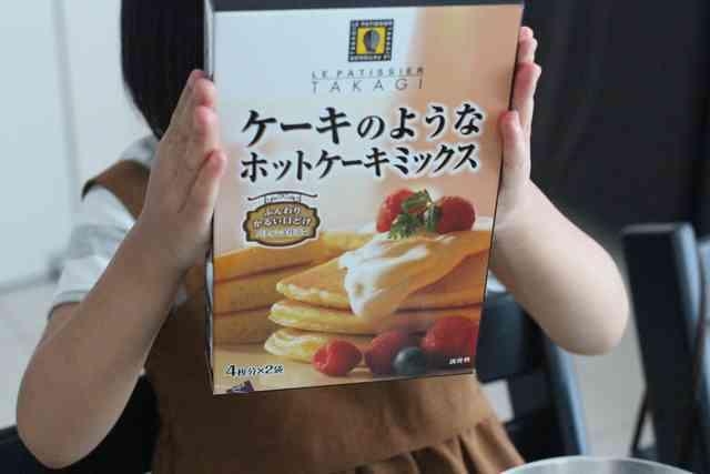 「ケーキのようなホットケーキミックス,カルディ,ホットケーキ,