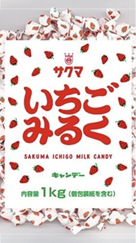 サクマ製菓 いちごみるく 1kg,ハロウィン,お菓子,Amazon