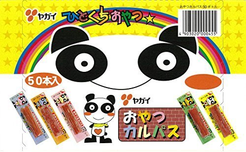 ヤガイ おやつカルパス 50本,ハロウィン,お菓子,Amazon