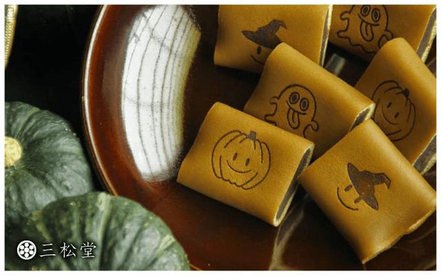 ハロウィン小巻,ハロウィン,和菓子,おすすめ