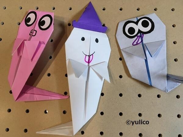 おばけ,ハロウィン,折り紙,