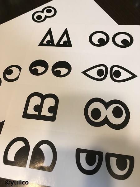 目玉シール,ハロウィン,折り紙,