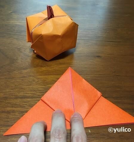 立体かぼちゃ作り方2,ハロウィン,折り紙,