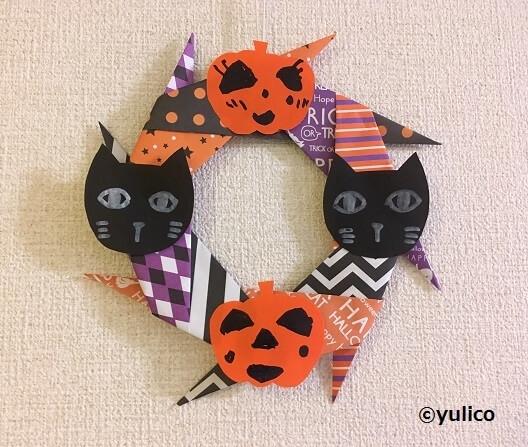 リースアレンジ,ハロウィン,折り紙,