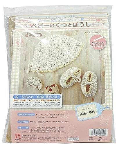 ハマナカ 編み物キット ポーム ベビーのくつとぼうし H362-004,赤ちゃんの帽子,