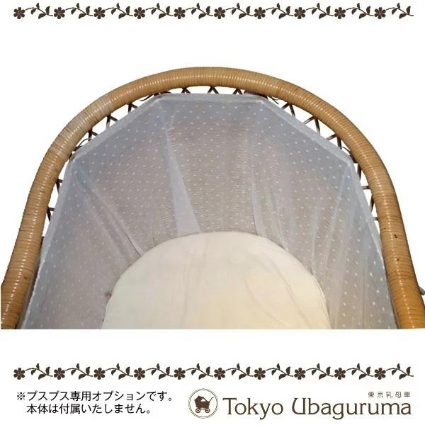 東京乳母車 プスプス 綿ローンカーテン(白),東京乳母車,プスプス,