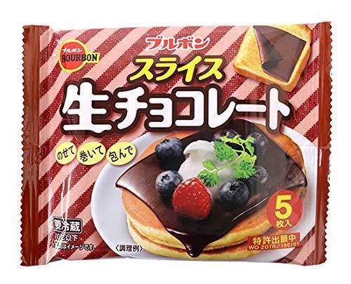 【冷蔵便】スライス生チョコレート / 90g(5枚) TOMIZ/cuoca(富澤商店),ハロウィン,スイーツ,