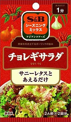 S&B シーズニング チョレギサラダ 12g×10個,S&B,シーズニング,