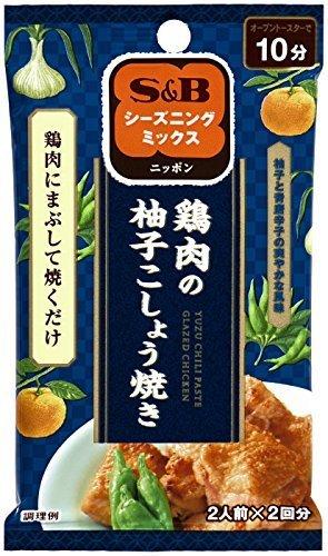 S&B シーズニング 鶏肉の柚子こしょう焼き 10g×5袋,S&B,シーズニング,