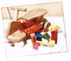 1歳誕生日 プレゼント,豪華,プレゼント,1歳