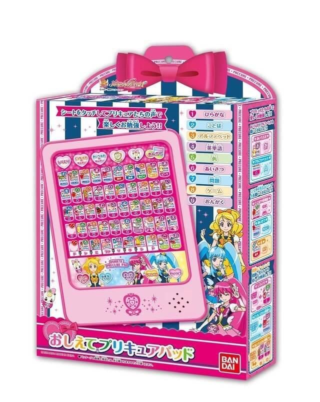ハピネスチャージプリキュア! おしえてプリキュアパッド,2歳,誕生日,女の子