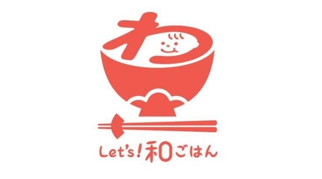 和ごはんプロジェクトロゴ,