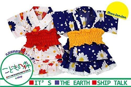 【子供服】 moujonjon (ムージョンジョン) お花柄レース付き甚平 80cm~130cm M42105,女の子,甚平,人気
