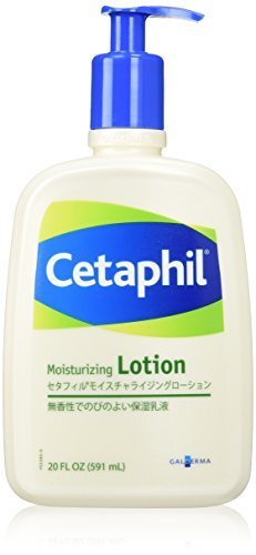 Cetaphil セタフィル Moisturizing Lotion モイスチャライジング ローション 591ml,コストコ,ベビー用品,