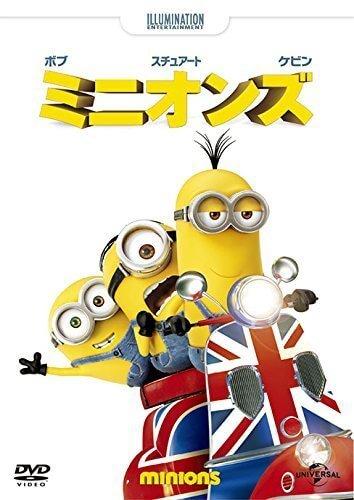 ミニオンズ [DVD],ミニオン,DVD,
