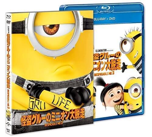 怪盗グルーのミニオン大脱走 ブルーレイ+DVDセット [Blu-ray],ミニオン,DVD,