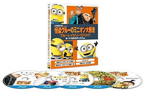 怪盗グルーのミニオン大脱走 ブルーレイシリーズパック ボーナスDVDディスク付き <初回生産限定> (5枚組) [Blu-ray],ミニオン,DVD,